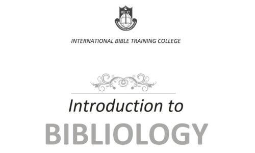 DTH017 Bibliology